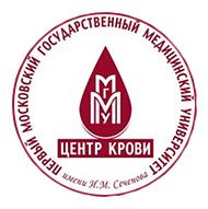 Центр крови ПМГМУ